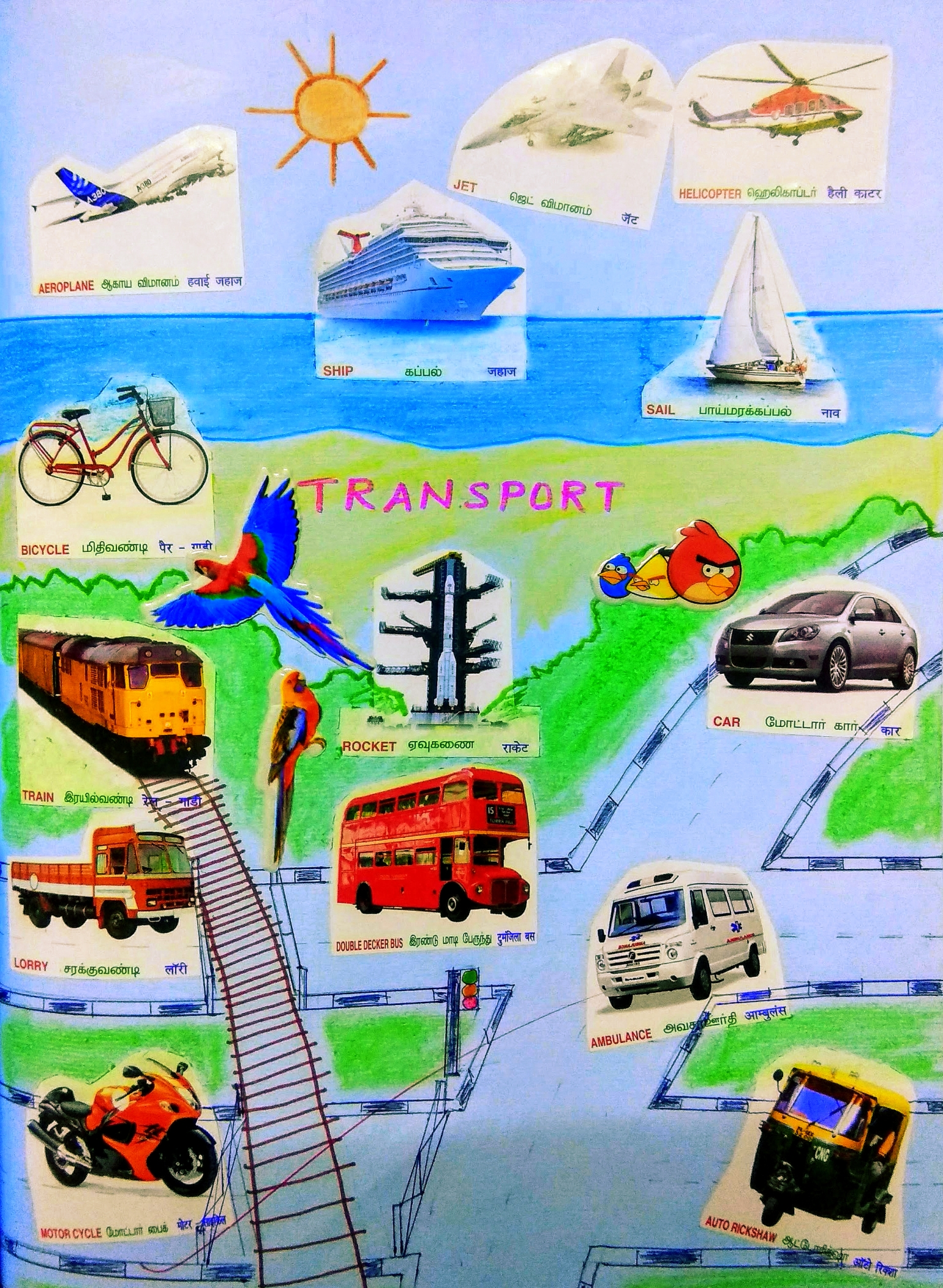 Transit To Dreamland - A picture of transportation and vehicles